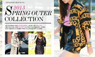 SPRING OUTER _ 기획전