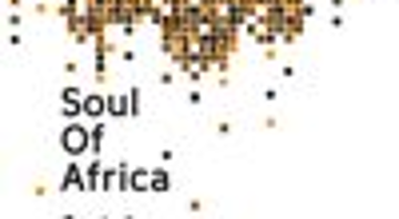 Soul of Africa, 1st Exhibition <아프리카의 꿈을 보다>展